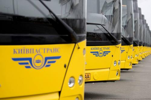 Киев закупит 112 автобусов на средства ЕБРР