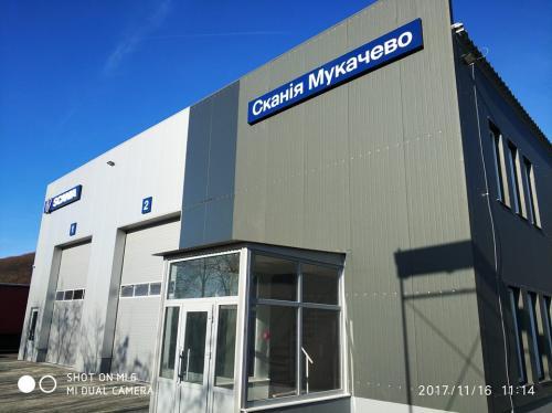 Scania открыла сервисный центр в Мукачево
