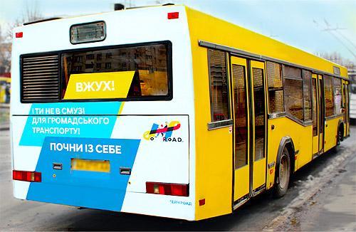 Что дает полоса для общественного транспорта