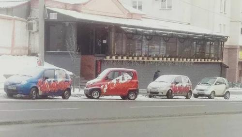 Самый дешевый в мире автомобиль уже замечен на улицах Киева - Bajaj