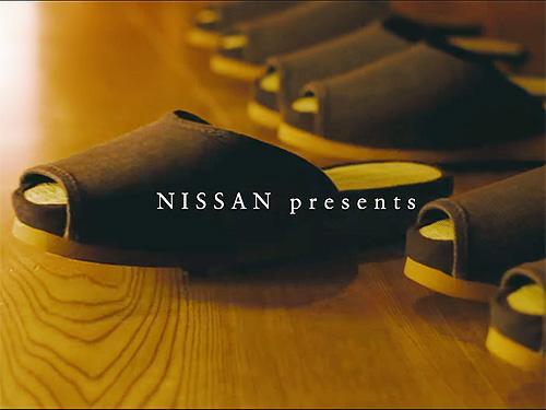 Nissan представил самопаркующиеся тапочки с системой ProPILOT Park