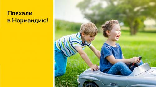 Кто стал победителем акции «Весенняя Диагностика 2018» от Renault