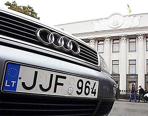 Депутаты хотят продлить льготный период растаможки «евроблях» еще на три месяца