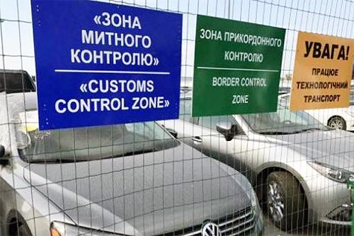 Для владельцев авто на еврономерах приготовили нововведение в виде дополнительных платежей
