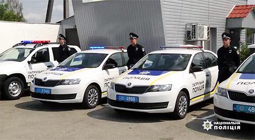 Полиция закупит автомобилей на 136 млн. грн.