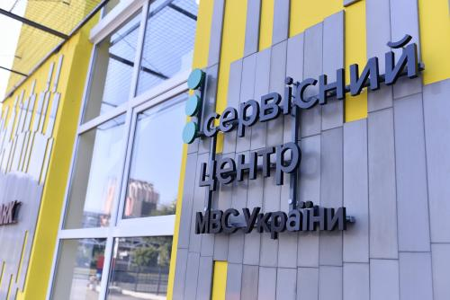 В Киеве закрыли три сервисных центра МВД из-за вспышки эпидемии коронавируса