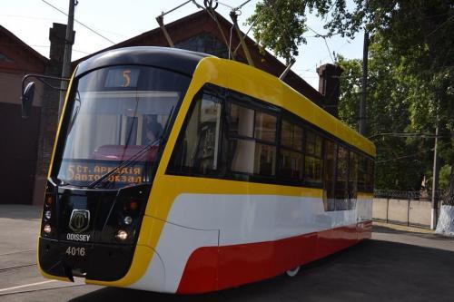 В Украине появился новый бренд общественного транспорта