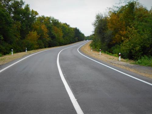 В этом году в Украине начнется реализация первой концессионной дороги