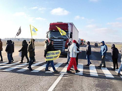 Владельцы «евроблях» намерены возобновить протесты после 10 февраля