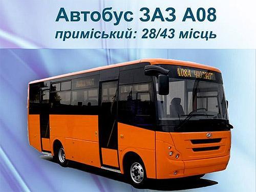 В Украине дебютирует новая модель от ЗАЗа