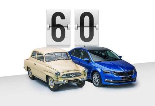 Чешская сенсация. 60-летняя история Skoda Octavia