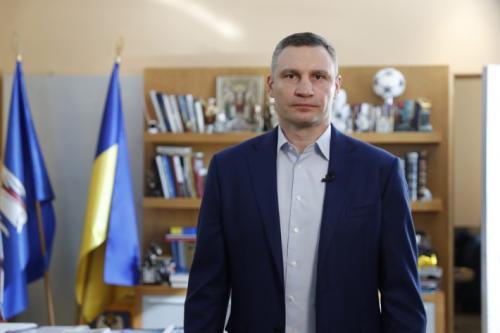 Киев с 17 марта ограничит перемещение людей из других регионов. Пока рекомендательно