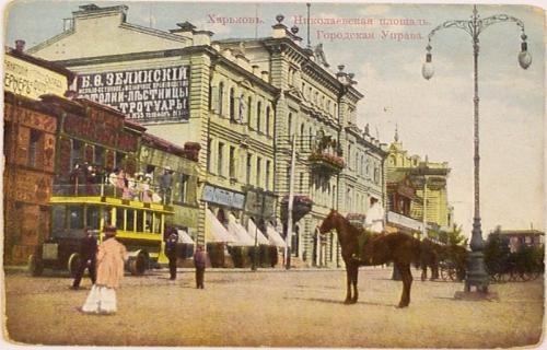 Автоистории: Как появились первые автомобили в Харькове