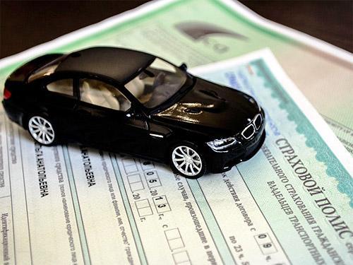 В связи с карантином страховку ОСАГО можно купить онлайн