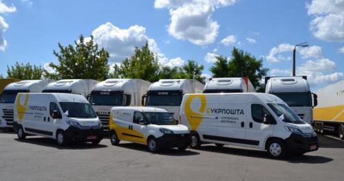 «Укрпочта» закупит еще 154 автомобиля на 93,7 млн. грн. Какие выбраны модели