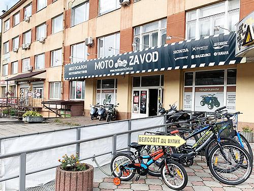 Что сейчас осталось от Львовского мотозавода ЛМЗ - Львовский мотозавод