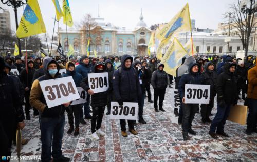 """Под Верховной Радой проходит митинг """"евробляхеров"""""""