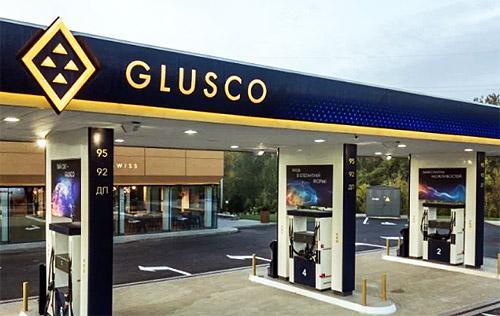 В сети АЗС Glusco проходят обыски СБУ и налоговой