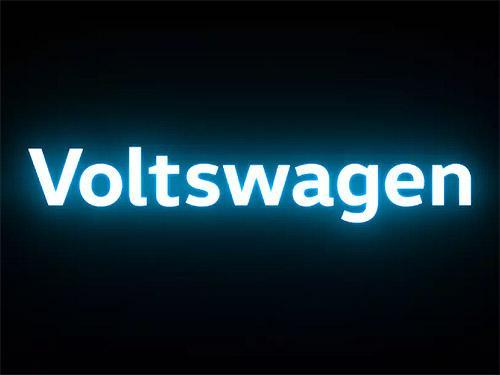 Volkswagen сменит имя на Voltswagen - Volkswagen