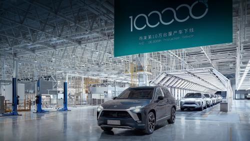 Китай ограничит число производителей электромобилей