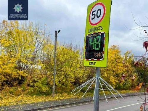 На дорогах Украины начали устанавливать необычные радары измерения скорости