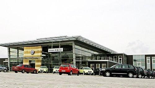 Продажа автобизнеса в днепропетровске дать бесплатное срочное объявление о продаже аварийного авто без регистрации
