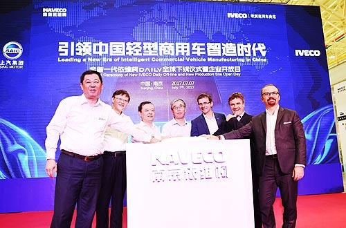 IVECO открывает новый завод в Китае - IVECO