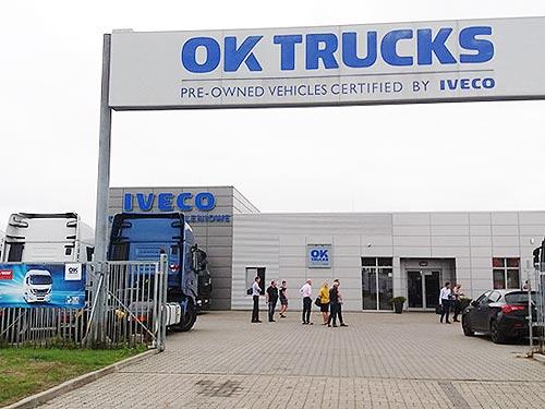 В Украине начала работать программа по продаже сертифицированных грузовиков IVECO с пробегом