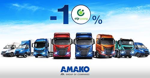 Покупатели коммерческих автомобилей IVECO получают гарантированный ГРАНТ -10%