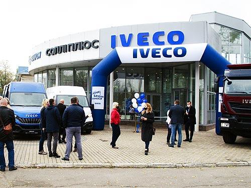 В Кременчуге открылся новый официальный дилерский центр IVECO - IVECO