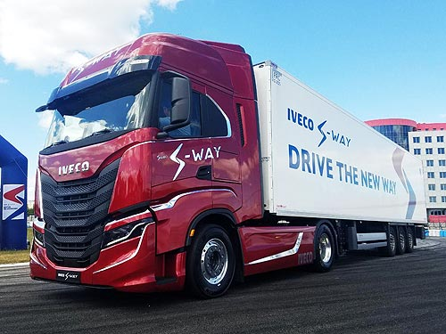 Покупатели коммерческих автомобилей IVECO получают гарантированный ГРАНТ -10% - IVECO