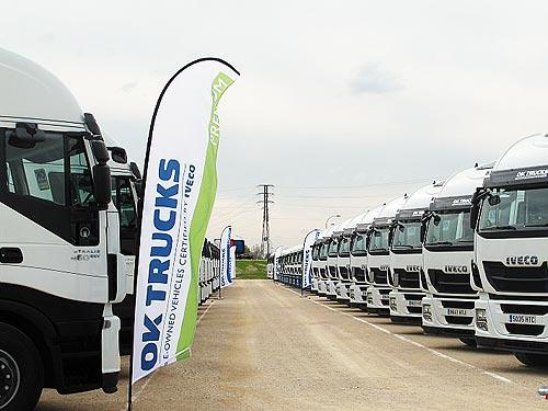 На оптовые закупки Iveco Stralis с пробегом действует специальное предложение – скидка 5% на все - Iveco