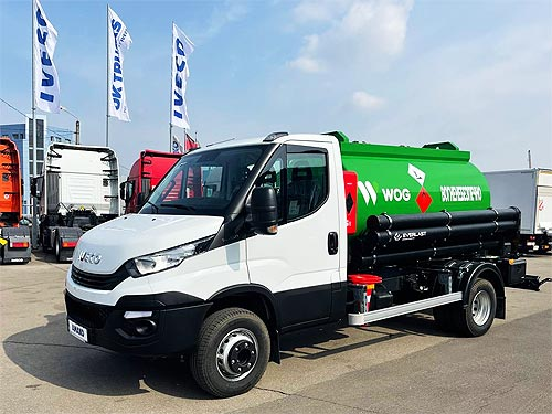 WOG начинает закупки автомобилей IVECO