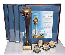 «Росава» признана «Лучшим производителем отечественных товаров 2007 года» - Росава