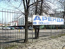 Украинский авторынок продолжает падать: на дворе уже 2003 год