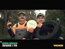 Nokian Tyres удвоила продажи в Украине - Nokian