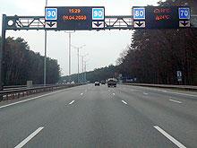 Украина анонсирует строительство автобана в ЕС - автобан