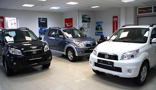 До конца года на автомобили DAIHATSU действуют скидка 13 000 грн. - DAIHATSU