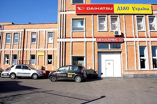 Для покупателей Daihatsu все еще действуют летние скидки - Daihatsu