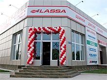 В Украине успешно стартовала сеть шинных центров Lassa - Lassa