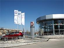Для покупателей Fiat, Alfa Romeo и Lancia действуют льготные условия кредитования от «МАРФИН БАНКА» - МАРФИН
