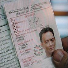 Чтобы заменить старые водительские права на новые, экзамен не нужен - права
