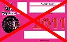 Самые резонансные события на авторынке 2011 года - авторынок