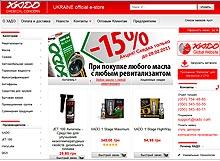 Продукцию XADO выгоднее покупать в Официальном интернет-магазине - XADO