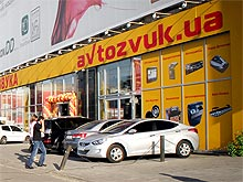 «База Автозвука» захватывает рынок автоэлектроники Украины