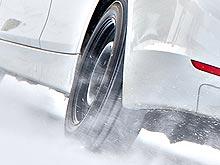 Зимние шины от Continental снова заняли первое место в тестировании
