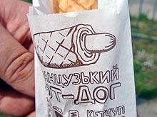 Эксперты проверили качество хот-догов и кофе на АЗС Украины