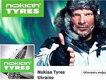 Nokian Tyres открыла официальную страницу на Facebook в Украине