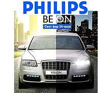 В Украине стартовала программа лояльности PHILIPS «VisiON CLUB»