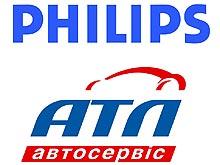 В сети автомагазинов АТЛ проходит акция от PHILIPS
